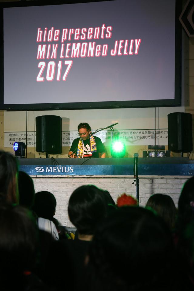 DJ INA