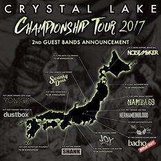 Crystal Lake「CHAMPIONSHIP TOUR 2017」フライヤー