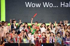 グランドフィナーレでモーニング娘。「ザ☆ピ~ス!」を歌う出演者たち。