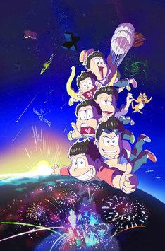 アニメ「おそ松さん」第2期ティザービジュアル (c)赤塚不二夫/おそ松さん製作委員会