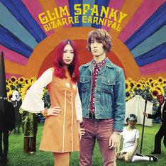 GLIM SPANKY「BIZARRE CARNIVAL」初回限定盤ジャケット