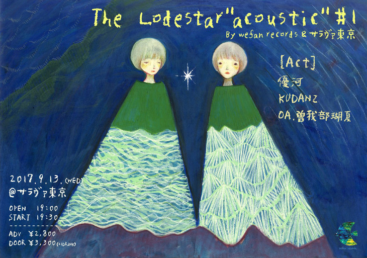 "「The Lodestar ""acoustic"" #1」フライヤー"