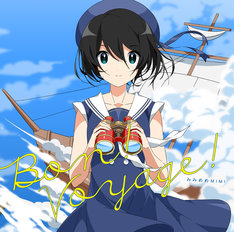 みみめめMIMI「みみめめMIMI BEST ALBUM ~Bon! Voyage!~」ジャケット