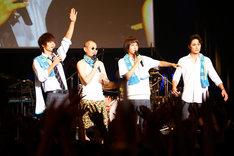 左から窪田正孝、今野浩喜、葉山奨之、間宮祥太朗。(写真提供:関西テレビ)