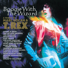 「BOOGIE WITH THE WIZARD」ジャケット
