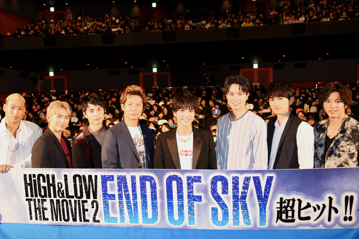 「HiGH&LOW THE MOVIE 2 / END OF SKY」初日舞台挨拶の様子。