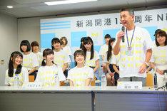 NGT48の活躍に期待を寄せる篠田昭新潟市長(前列右端)。(c)AKS