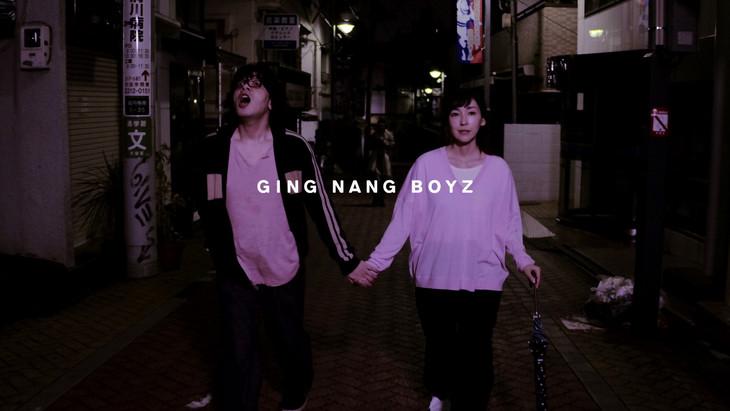 銀杏BOYZ「骨」ミュージックビデオより。