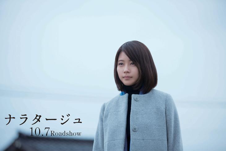 映画「ナラタージュ」ビジュアル