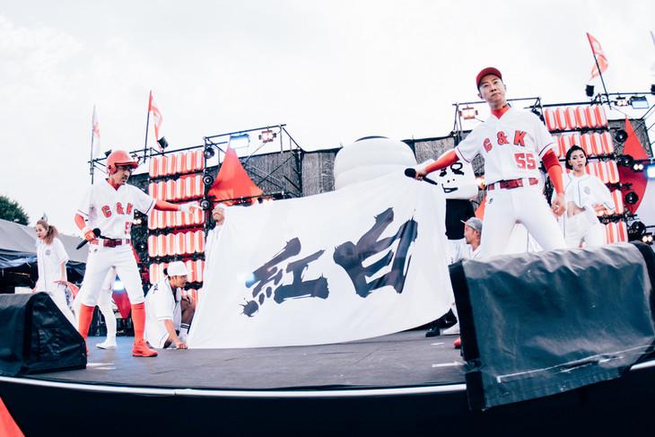 C&K「CK無謀な挑戦状 Case3~紅白への道!紅白行こう(150)とかけて!! 150分一本勝負!!! 日頃の感謝を込めてまさかの無料!!!~in 小山」の様子。
