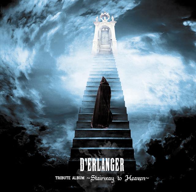 トリビュートアルバム「D'ERLANGER TRIBUTE ALBUM ~Stairway to Heaven~」通常盤ジャケット