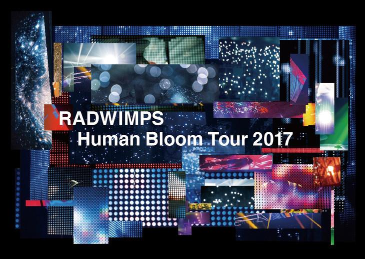 RADWIMPS「Human Bloom Tour 2017」完全生産限定盤ジャケット
