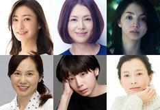 「監獄のお姫さま」の主な出演者。左上から時計回りに菅野美穂、小泉今日子、満島ひかり、坂井真紀、夏帆、森下愛子。