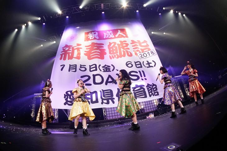 チームしゃちほこ「鯱詣2018」の開催が発表されたときの様子。(Photo by HIROKAZU)