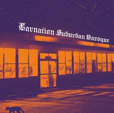 カーネーション「Suburban Baroque」ジャケット