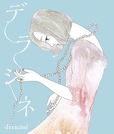 クミコ with 風街レビュー「デラシネ deracine」ジャケット
