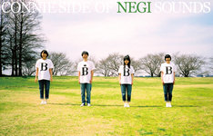 Negicco「CONNIE SIDE OF NEGI SOUNDS」ジャケット。左から2番目がconnie。