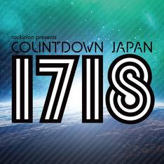 「COUNTDOWN JAPAN 17/18」ロゴ