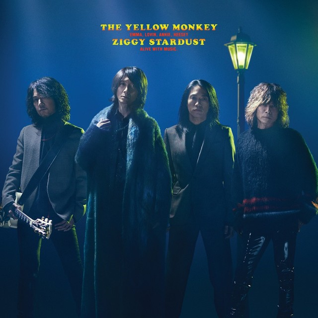 THE YELLOW MONKEY「ZIGGY STARDUST」ジャケット
