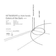 rei harakami「暗やみの色」アナログ盤ジャケットイメージ