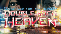 ZEN-LA-ROCK「DOUBLE ROCK HEAVEN feat.YOU THE ROCK★ & BTB & Bobby Bellwood」ミュージックビデオのワンシーン。
