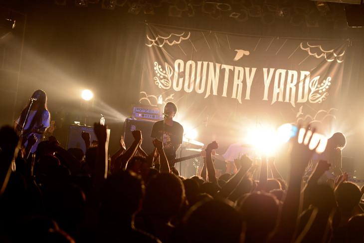COUNTRY YARD(撮影:半田安政[Showcase])