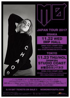 「MO JAPAN TOUR 2017」フライヤー