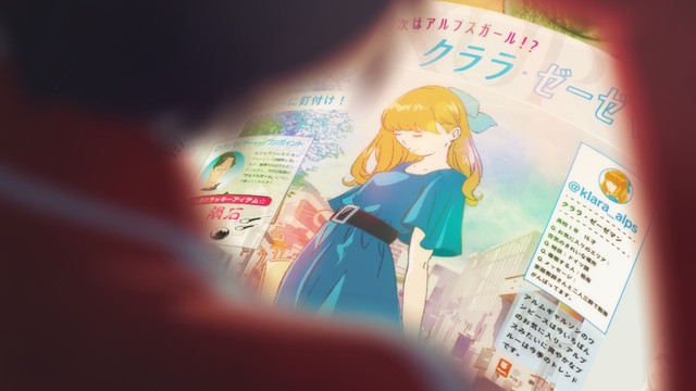 「HUNGRY DAYS アルプスの少女ハイジ篇」のワンシーン。