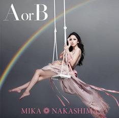 中島美嘉「A or B」初回限定盤ジャケット