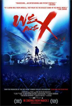 「WE ARE X」ポスター