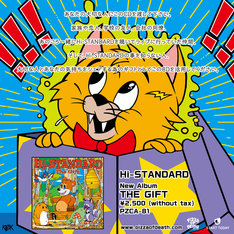 Hi-STANDARD「The Gift CD」ジャケット裏面