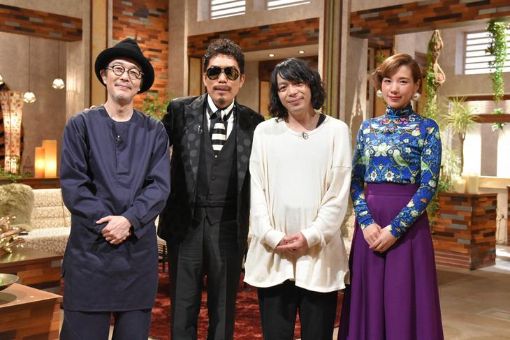 左からリリー・フランキー、鈴木雅之、峯田和伸(銀杏BOYZ)、仲里依紗。(写真提供:NHK)