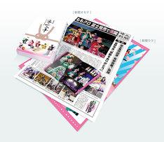 ももいろクローバーZ「ももクロ春の一大事2017 in 富士見市」Blu-ray / DVDに同梱される埼玉新聞号外・再編集版見本。