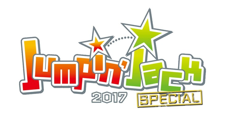 Jumpin'jack Special 2017
