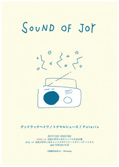 「SOUND OF JOY」フライヤー