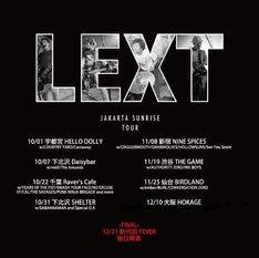 LEXT「JAKARTA SUNRISE TOUR」告知用画像
