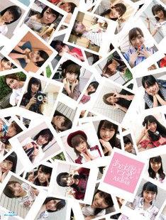 AKB48「あの頃がいっぱい~AKB48ミュージックビデオ集~」ジャケット