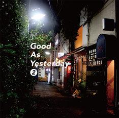 二丁目の魁カミングアウト「Good As Yesterday (2)」ジャケット表面
