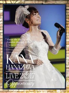 """花澤香菜「KANA HANAZAWA live 2017 """"Opportunity""""」初回限定盤ジャケット"""