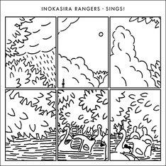 井の頭レンジャーズ「SINGS!」ジャケット