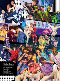超特急「Bullet Train 5th Anniversary Tour 2017 Super Trans NIPPON Express」初回限定盤、Loppi・HMV限定盤ジャケット