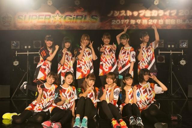 SUPER☆GiRLS(写真提供:エイベックス)
