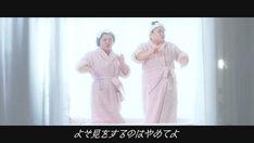 「Bathroom Dance」のワンシーン。
