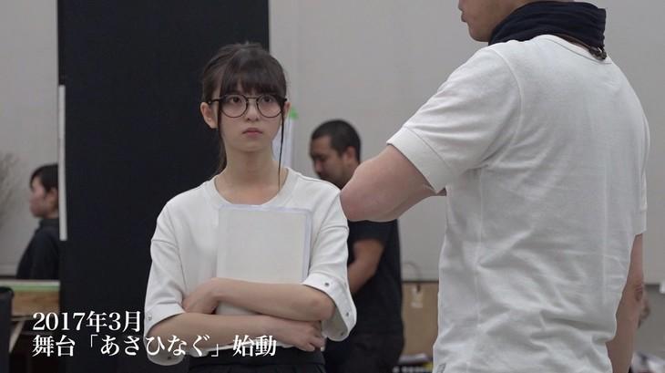 乃木坂46「いつかできるから今日できる」初回限定盤付属DVDダイジェスト映像のワンシーン。