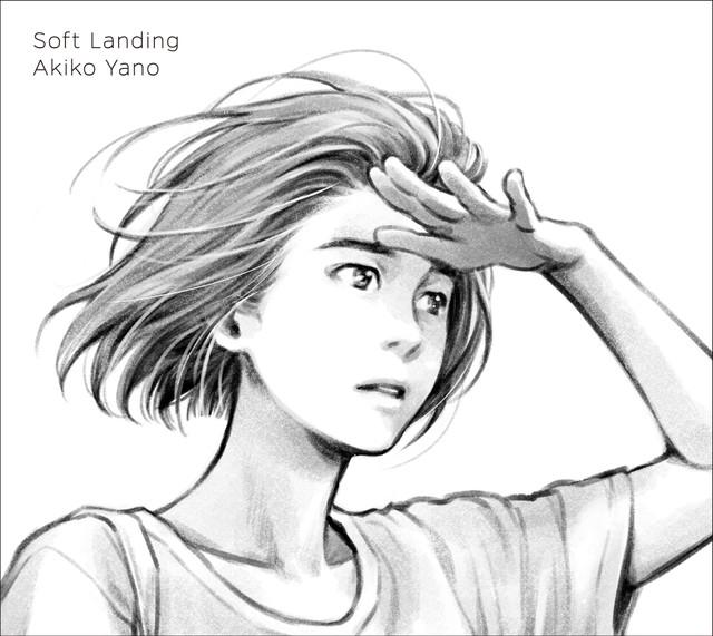 矢野顕子「Soft Landing」ジャケット