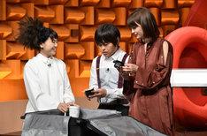 左から上原ひろみ、バカリズム、マギー。(c)日本テレビ