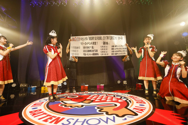 ニューシングル「MEGRRY GO ROUND」の発売とリリース記念イベントの日程を発表するばってん少女隊。(撮影:濱本英介)