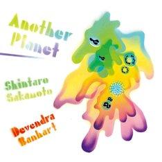 坂本慎太郎「べつの星(Another Planet)」ジャケット