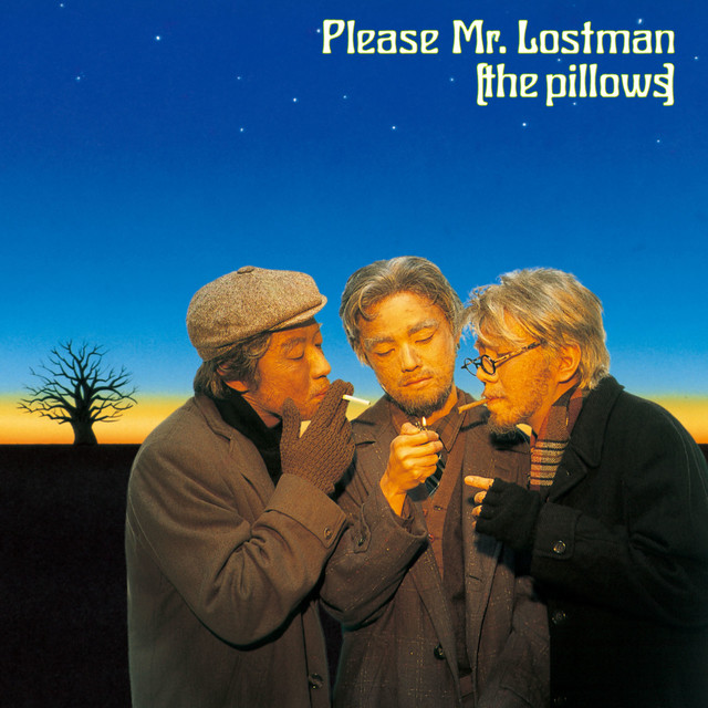 the pillows「Please Mr.Lostman」アナログ盤ジャケット