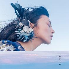 柴咲コウ「いざよい(『柴咲 神宮』Live ver.)」配信ジャケット